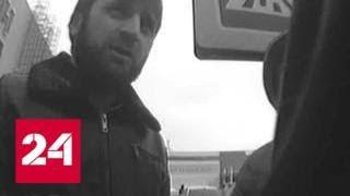 'Почем пучок редиски': банда вымогателей обложила данью таксистов в Мытищах - Россия 24