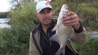 Где Искать Рыбу Осенью Фидер в Сентябре
