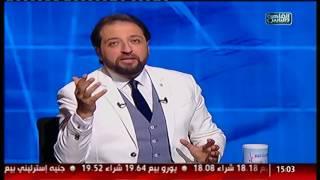 القاهرة والناس | خطوات التصميم المثالى للابتسامة الجميلة مع دكتور شادى على حسين فى الدكتور