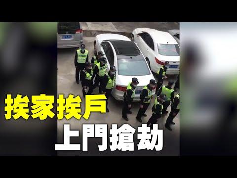 广州没收海量摩托车如何处理?知情人揭终极去向(图/视频)