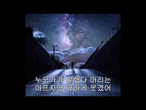 Amazarashi - Life Is Beautiful