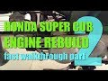 (Short Version) Honda 50cc, 70cc, 90cc Engine Rebuild Part 2 of 3 (Top End)
