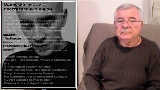 """Download """"Одинокий юноша с простреленным лицом..."""" Хаски (6) Mp3 and Videos"""