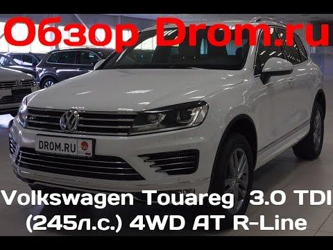 Volkswagen Touareg 2016 3.0 TDI (245 л.с.) 4WD AT R-line - видеообзор
