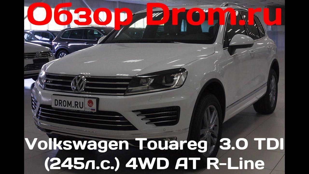 Замена лобового стекла на Volkswagen Tuareg в МВО Автостекло - YouTube