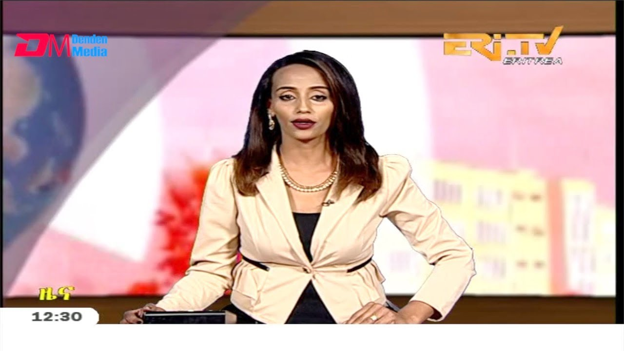 Midday News In Tigrinya For January 4 2020 Eri Tv Eritrea Youtube
