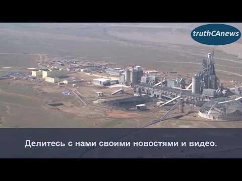Куда уходит золото Таджикистана?