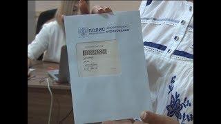 Полис ОМС можно получить в Гагрской Центральной районной больнице