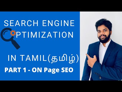 On Page SEO In Tamil 2020   Rank In The Search Results   Website Seo In Tamil   Yoast Seo In Tamil
