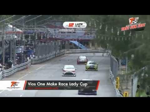 ซานิ แข่งรถ Toyota Motor Sport ViosOneMakeRaceLadyCup @สะพานหิน ภูเก็ต