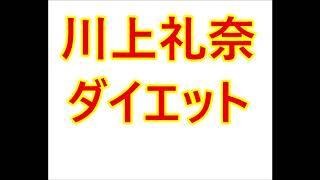 引用元サイト:https://ameblo.jp/nmb48/entry-12205135143.html http://akb48taimuzu.livedoor.biz/archives/36158639.html ...