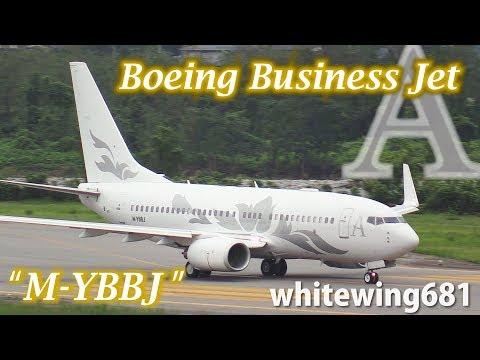 """[BBJ """"A""""] Global Jet Austria 737-700 BBJ M-YBBJ TAKE-OFF TOYAMA Airport 富山空港 2018.9.12"""
