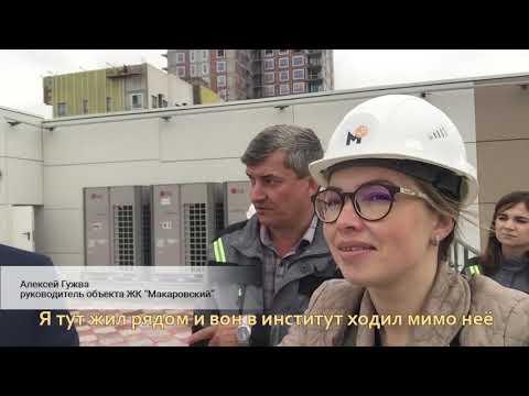 История реконструкции Симановской Мельницы в Екатеринбурге