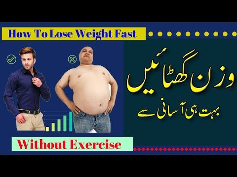 How To Lose Weight Fast At Home Without Exercise In Urdu