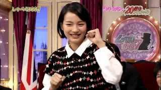 NEW Sensational Japanese Actress:RENA NOUNEN NHK・TVDr...