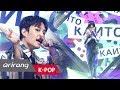 [Simply K-Pop] KANTO(칸토) _ Salty(시큰둥) _ Ep.315 _ 060818