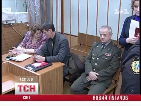 """В России новый """"Емельян Пугачев"""" получил 13 лет тюрьмы"""