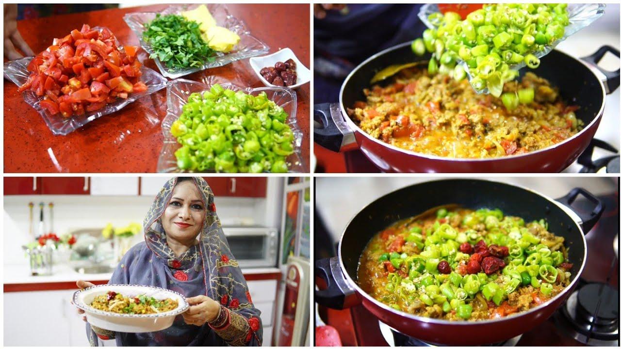 Hari Mirchon Ka Qeema , Tasty Mazedar, Hari Mirch Beef Qeema - Cooking with Shabana ♥️