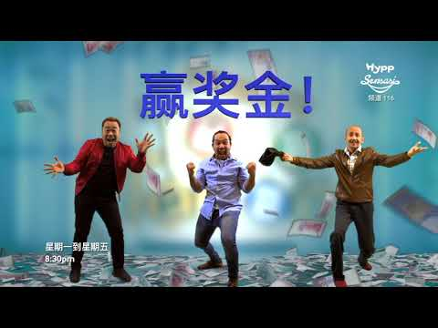 unifi TV: First Ever LIVE Interactive Game Show in Malaysia #TekaTekan Chinese Ver.