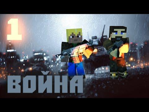 Игра сезон 1,2 2011 смотреть онлайн или скачать сериал