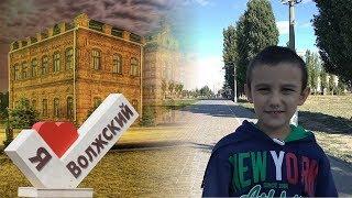 VLOG / Задание в школе / История родного города