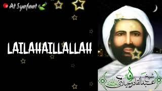Download LAILAHAILLALLAH AL KHIDMAH.