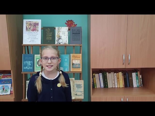 Изображение предпросмотра прочтения – АнастасияШерушова читает произведение «Черёмуха» С.А.Есенина