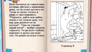 Даша путешественница следопыт и Диего мультфильм на русском все серии подряд  Приключения Даши и Баш