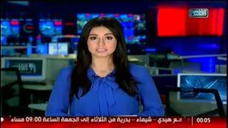 نشرة منتصف الليل من #القاهرة_والناس 14 يوليو