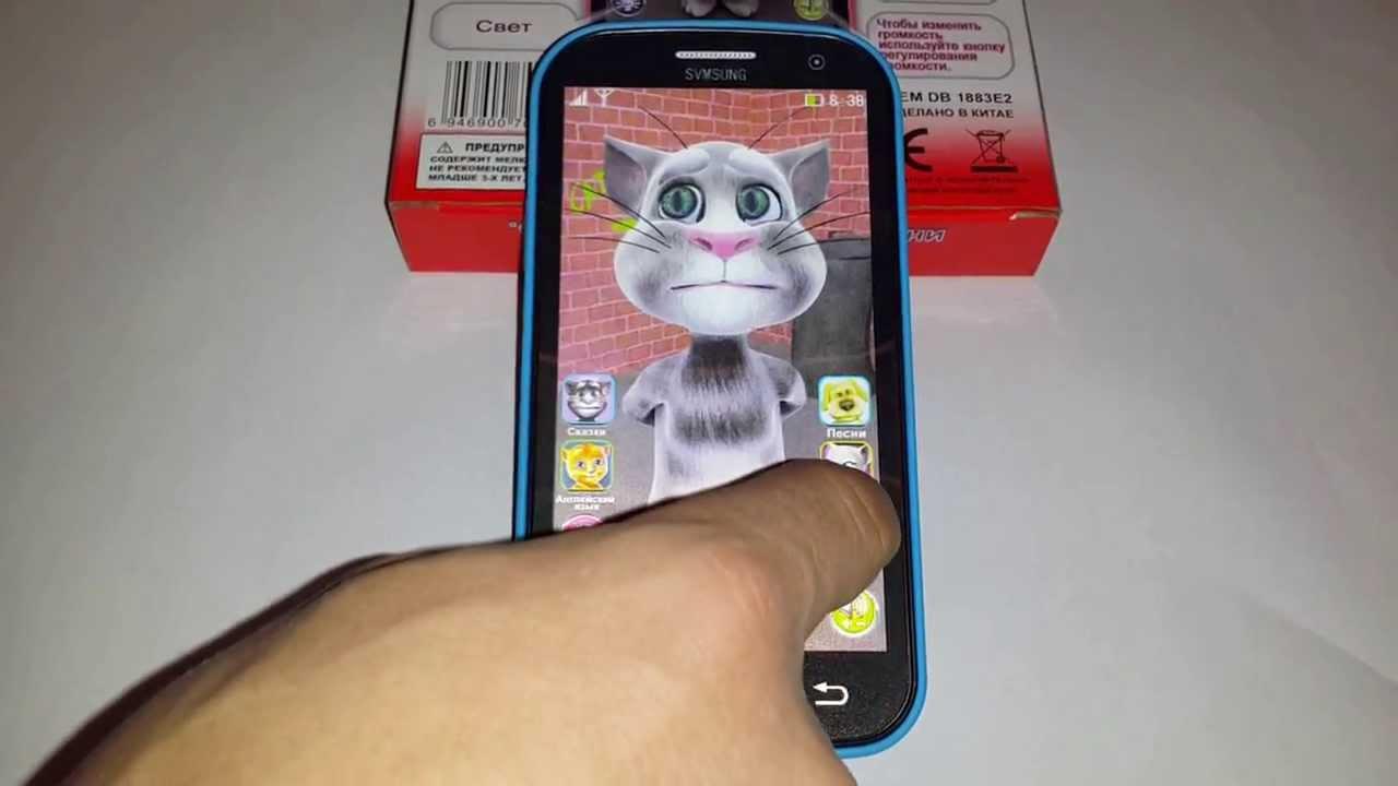Кот том телефон детский