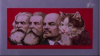 Вечерний Ургант. Новости от Ивана - Коммунисты  Петербурга (15.12.2014)