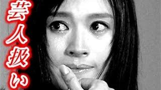 【驚愕】篠原涼子活躍するまでの壮絶な人生 チャンネル登録はこちら→htt...