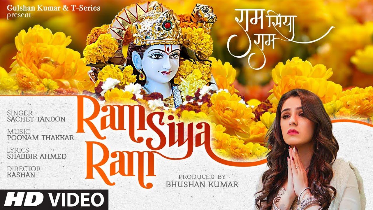 Ram Siya Ram Lyrics