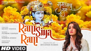Ram Siya Ram - Sachet Tandon, Poonam Thakkar Mp3 Song Download