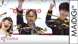 綾野剛&ブルゾンちえみ、「iPhone 8」発売をカウントダウン! 「iPhone 8/iPhone 8 Plus」発売イベント3 thumbnail