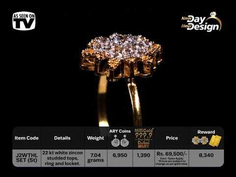 good-morning-pakistan-new-day-new-design-jewelry-08-january-2020