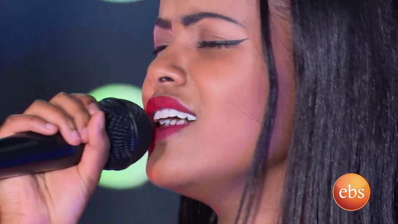 Hanna Girma - Yayne Tesfa ይኔ ተስፋ (Amharic)