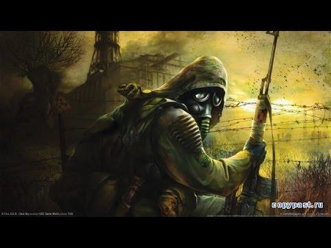 Где скачать S.T.A.L.K.E.R Тень Чернобыля.