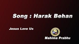 New Nepali Christian Worship Song Harak Behan 2015
