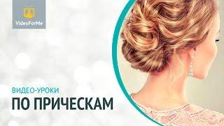Прическа для волос средней длинны. Курс причесок. / VideoForMe - видео уроки