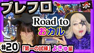 続き→【http://youtu.be/GCrKvPj2_l8】 前回←【http://youtu.be/20IHba8...