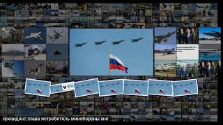 Узнали в бою Сирия показала недостатки российской авиации