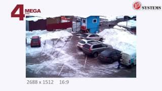 Обзор видеокамеры  BEWARD BD4640DM от компании IP Systems в Краснодаре