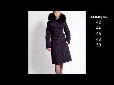 Женская верхняя одежда недорого в Спб.