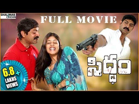 Siddham Telugu Full Length Movie || Jagapathi Babu, Sindhu Menon || Shalimarcinema