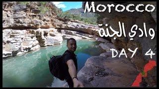 وادي الجنة في المغرب | Paradise Vally in Morocco