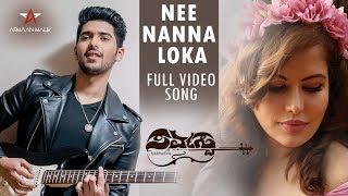 Ne Nanna Loka Video Song HD Sarvasva Kannada | Armaan Malik |Tilak Shekar,Ranusha Kashvi