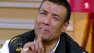 """هشام الجخ - مشهد وفاة أم هشام الجخ من قصيدة """" طبعا مصلتش العشاء"""""""