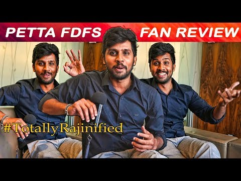 Petta REVIEW by Thalaivar fan | Superstar Rajinikanth | Sun Pictures