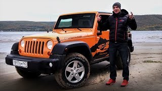 тест Jeep Wrangler Rubicon   www.skorost-tv.ru